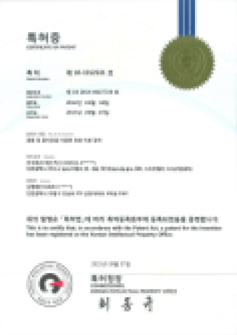 Patent of SMARTLUX